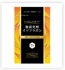 イソラコン【20日分】3,000円お試しセット