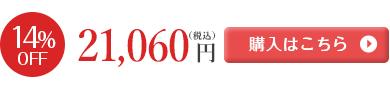 28,500円(税別)